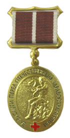 Medal of Ministry of Health 2001.jpg