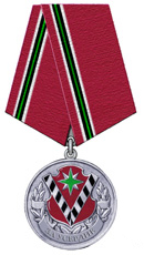 Medal For diligence (FMS).jpg