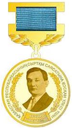 Medal Turyakulova.jpg