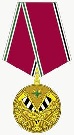 Медаль За заслуги в управленческой деятельности 1ст.png