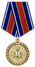 Medal For valour in service (FSIN).jpg