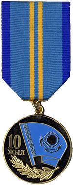 KZ medal 10 year Parlament.jpg