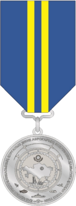 KZ For contribution to the development of the defense and aerospace industry medal avers.png