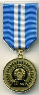 KZ medal 10 year Konstitution.jpg