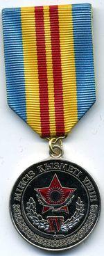 MedalSlujba2klass.jpg