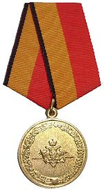Medal For Excellence in Military Education MoD RF.jpg