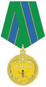 Medal Veteran FSSP.jpg