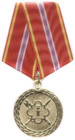 Медаль За отличие в службе 1ст (ФСИН).jpg