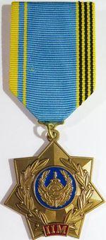 Medal veteran ovd kazakhstan 2011 goda.jpg