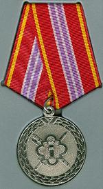 Медаль За отличие в службе 2ст (ФСИН).jpg
