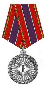 Medal Veteran UIS.jpg