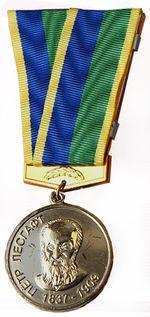 Medal Petra Lesgafta 2012.jpg