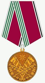Медаль За заслуги в управленческой деятельности 3ст.png