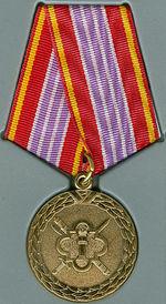 Медаль За отличие в службе 3ст (ФСИН).jpg