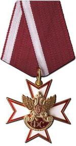 Крест За заслуги (ГФС) .jpg