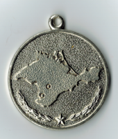 Medal For the Return of Crimea avers.png