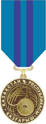 KZ For contribution to the development of the space industry medal avers.png