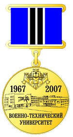Medal 40 let VTU.jpg