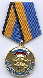 Medal Bosnia-Kosovo 2st.jpg