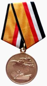 Медаль Участнику военной операции в Сирии (аверс).png