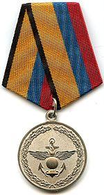Медаль «За отличие в учениях».jpg