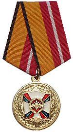 Medal For Military Valour 1st class MoD RF.jpg