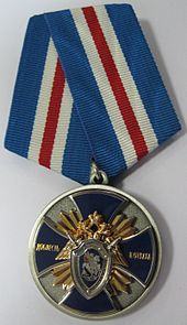 Medal Doblest i otvaga SKR RF.jpg
