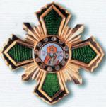 Орден Сергия Радонежского 1ст.png