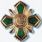 Орден Сергия Радонежского 2ст.png