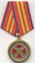MedalForDiligenceII-1.jpg