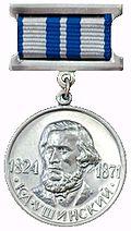 Medal K.D.Ushinsky.jpg