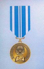 Medal konstitucii 20 let.jpg