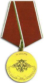 FMS Medal Merit.jpg