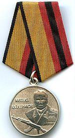 Медаль «Михаил Калашников».jpg