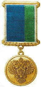 Медаль 290 лет.jpg