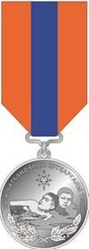 Medal For the rescue of drowning people.jpg