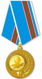 Медаль 15 лет Миротворческой миссии в Приднестровье.jpg