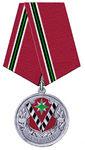 Medal For diligence (FMS).jpg