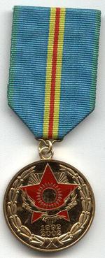 Medal10VSRK.jpg