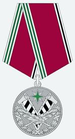 Медаль За заслуги в управленческой деятельности 2ст.png