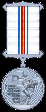Медаль ФМБА За отличие в медицинском.png