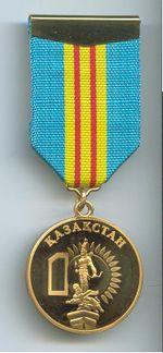 KZ medal 10 year Nez.jpg
