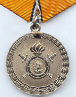Medal «For mine clearing» (Ministry of Internal Affairs).jpg