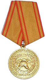 200 Years Moscow Fire Service.jpg
