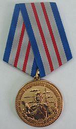Medal 300 let sledstvnnoy kancelarii.jpg