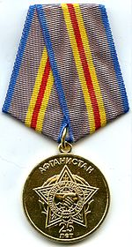 Commemorative medal 25 Years End Hostilities Afghanistan.jpg