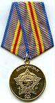 Commemorative medal 25 Years End Hostilities Afghanistan.jpg