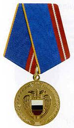 Zavoinskdobl(FSO).jpg