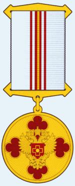 Медаль ФМБА За отличие в ликвидации.png