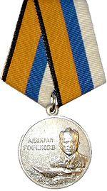 Medal of Admiral Gorshkov MoD RF.jpg